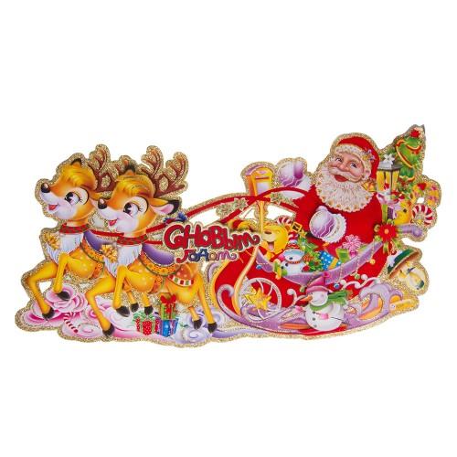 Двухстороннее декоративное панно Дед Мороз в санях 100 см