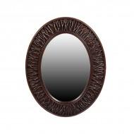 Зеркало настенное 80х62.5х3,5 см