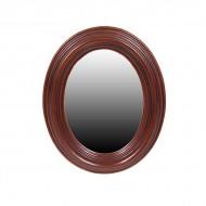 Зеркало настенное 54х44 см