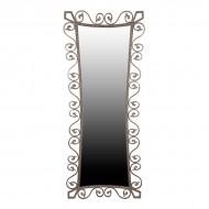 Зеркало настенное металлическое Большое 202х84х3 см