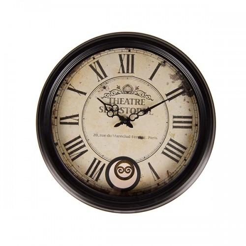 Часы настенные 45 см