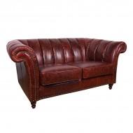 Диван AY Lazzaro двухместный кожаный 180х100х750 см