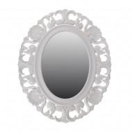 Зеркало настенное белое 50х60 см