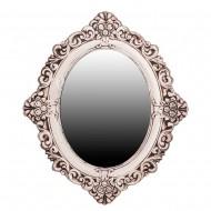 Зеркало настенное 49х56,5 см
