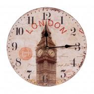 Часы настенные 23 см