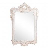 Зеркало настенное 50х57 см