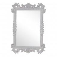 Зеркало настенное 75х50 см