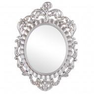 Зеркало настенное белое 44,5х62,5 см